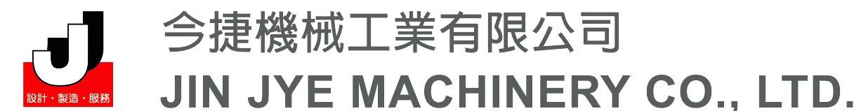 今捷機械工業有限公司